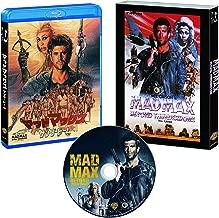 Mad Max 3: Mas Alla De La Cupula Blu-Ray