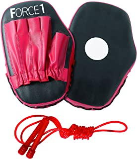 Force1 Focus Pads and Skipping Rope - Black