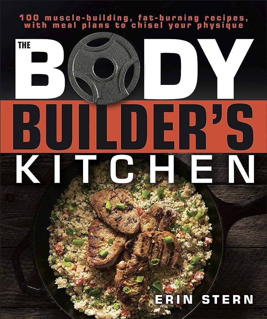 やさしい勇者ペットThe Bodybuilder's Kitchen: 100 Muscle-Building, Fat Burning Recipes, with Meal Plans to Chisel Your Physique (English Edition)