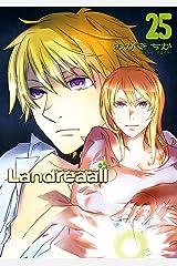 Landreaall: 25【イラスト特典付】 (ZERO-SUMコミックス) Kindle版