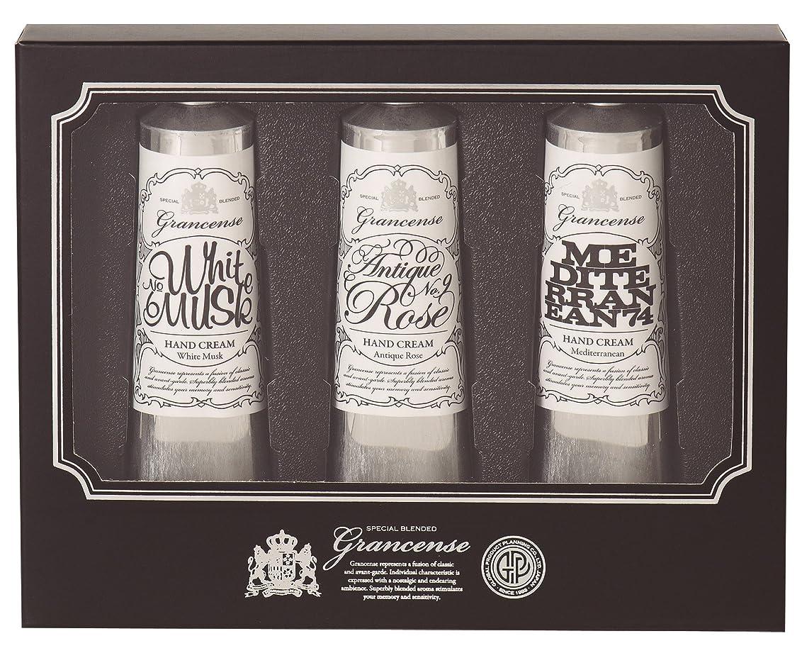 保持する奇跡的なリフトグランセンス ハンドクリーム 40g×3個セット(手肌用保湿 シアバター配合 日本製 贈答品 箱入り ホワイトムスク&アンティークローズ&メディテレーニアン)