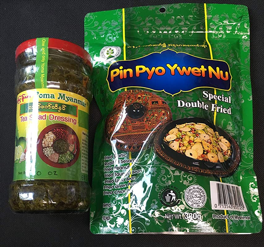 Pickled Tea Leaves Dressing 6 Oz 1 Jar And Crispy Mixed Beans
