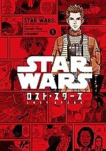 表紙: 【新装版】STAR  WARS /ロスト・スターズ Volume.1 STAR WARS /ロスト・スターズ (LINEコミックス) | 小宮山優作