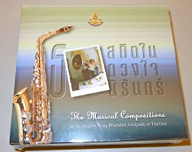 The Musical Compositions of His Majesty King Bhumibol Adulyadej of Thailand 4 Cassette Set