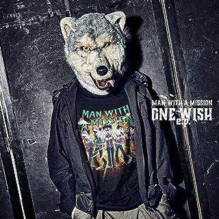 【Amazon.co.jp限定】ONE WISH e.p. (通常盤) (メガジャケ付)