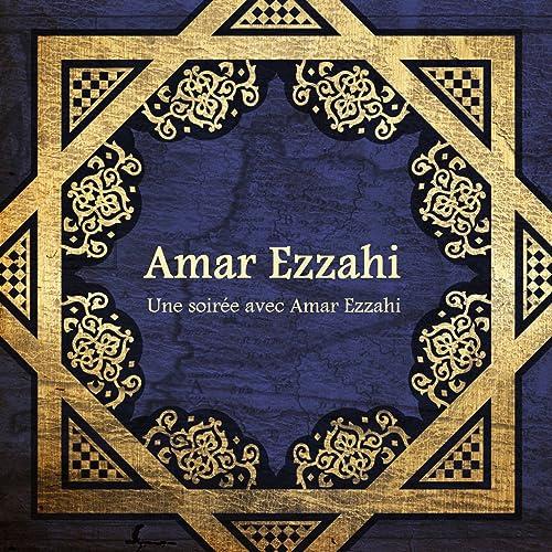 EZZAHI MP3 ALBUM AMAR TÉLÉCHARGER