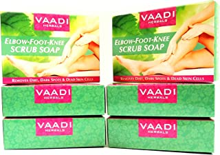 Elbow Foot Knee Scrub Soap (Bar Soap) with Almond and Walnut Scrub - Clears Out Dead Skin Cells Making Them Softer, Cleaner and Fairer. Also Removes Dark Spots, Blackheads, Pigmentation, Dry Patches and Prevents Skin Outbreaks. Keeps Away Boils That Are Caused By Dirt and Germ - Handmade Herbal Soap (Aromatherapy) with 100% Pure Essential Oils - ALL Natural - Best Natural Skin Moisturizer - Each 2.65 Ounces - Pack of 6 (16 Ounces) - Vaadi Herbals
