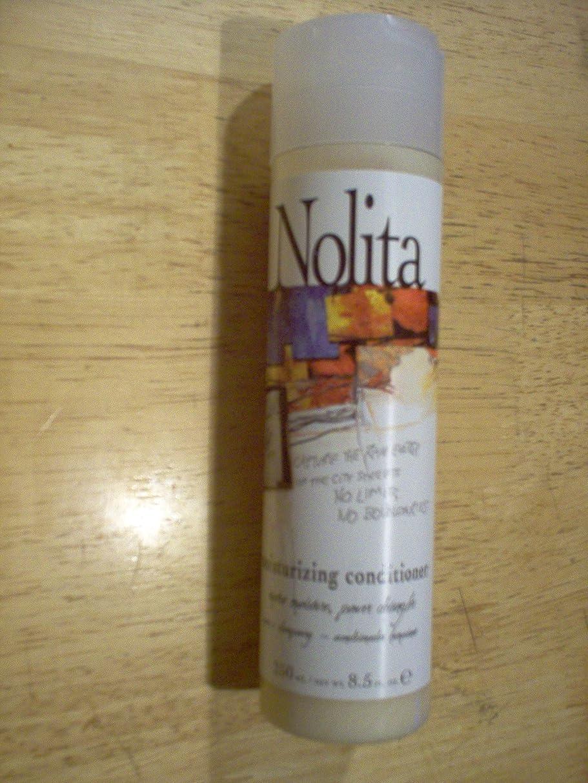 パイプライン熟考する終わりNolita モイスチャライジングコンディショナー - 8.5オンス 8.5オンス