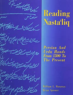 Reading Nastaliq: Persian and Urdu Hands from 1500 to the Present (English, Persian and Urdu Edition)