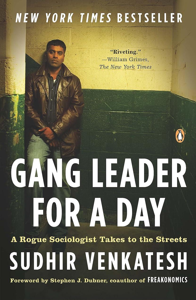 好戦的なむしろホイッスルGang Leader for a Day: A Rogue Sociologist Takes to the Streets (English Edition)