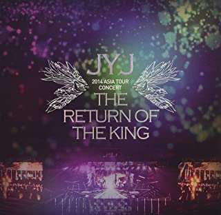 2014 THE RETURN OF THE KING [DVD]