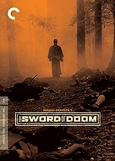 The Sword of Doom (English Subtitled)
