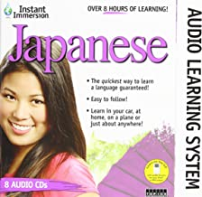 Instant Immersion Japanese-Audio