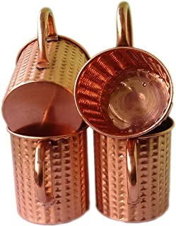 STREET CRAFT 100% Authentic Unlined Moscow Mule Copper Mugs Solid Copper Mugs 16 Oz Straight Hammered With Unique Style Set of 4