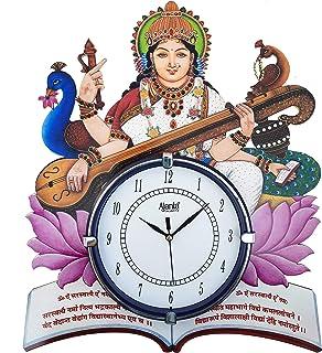 Shiva arts Ajanta Goddess Saraswati Hand-painted UV Printed Wooden Wall Clock (Multicolor)
