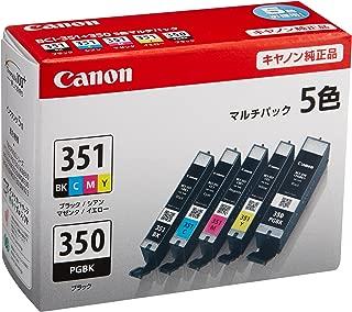 Canon 純正 インク カートリッジ BCI-351(BK/C/M/Y)+BCI-350 5色マルチパック BCI-351+350/5MP