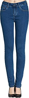 Camii Mia Women's Classic Mid Rise Stretchy Slim Fit Skinny Jeans