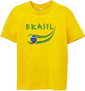 Supportershop Unisex Kid's Brasil Fan T-Shirt