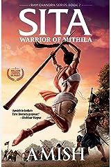Sita: Warrior of Mithila (Ram Chandra Book 2) Kindle Edition