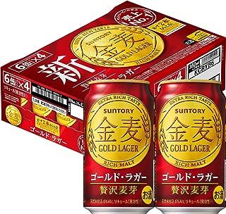 【選べる2本必ずもらえる】 【新しい金麦】 サントリー 金麦ゴールドラガー [ 350ml×24本 ]
