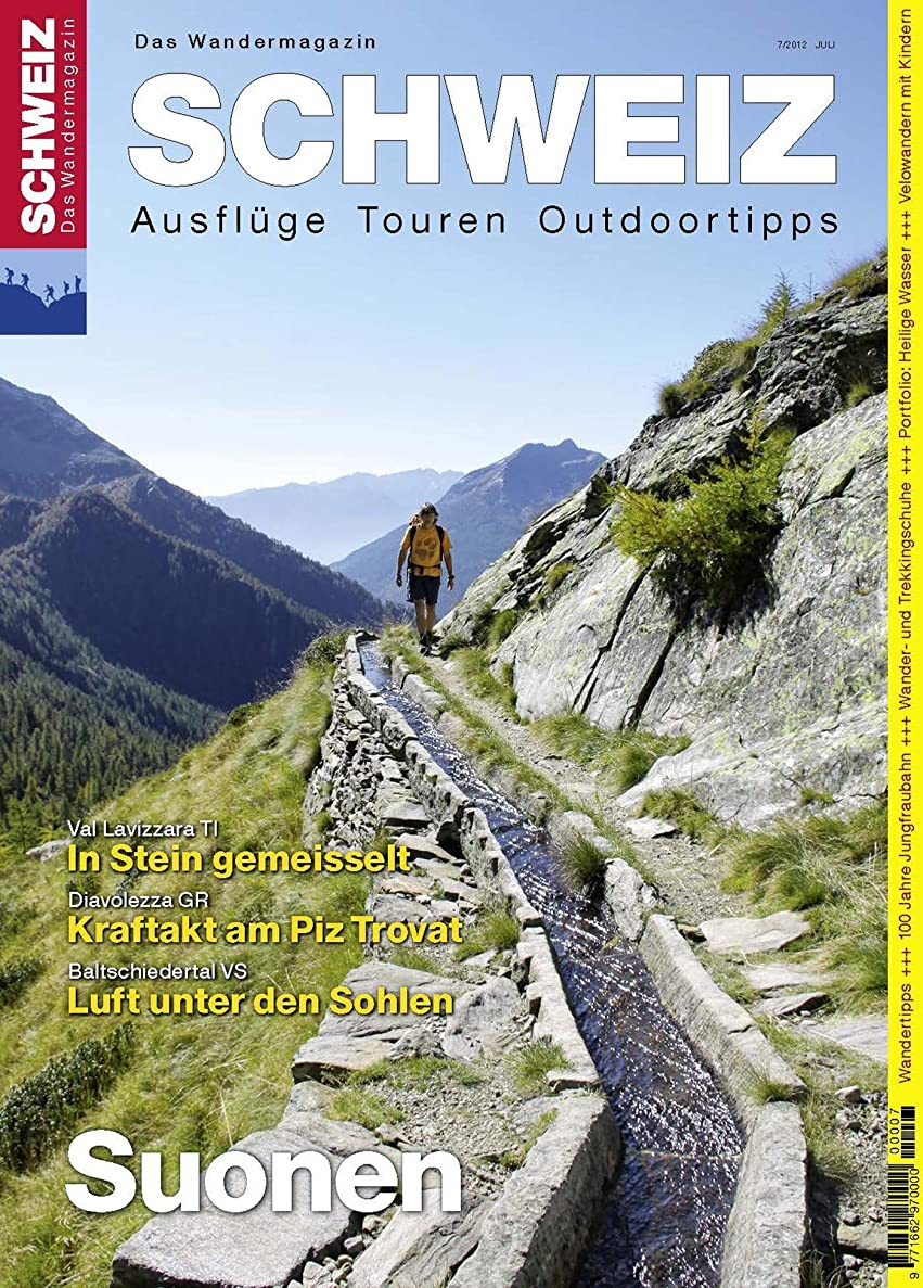 専門化するケージ階下Suonen: Wandermagazin SCHWEIZ 7_2012 (German Edition)