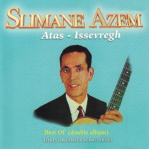 MP3 SLIMANE AZEM TÉLÉCHARGER