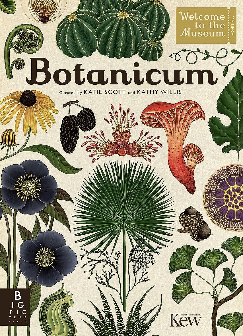 範囲期間タブレットBotanicum (English Edition)