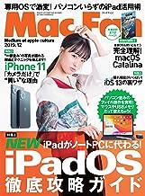 表紙: Mac Fan 2019年12月号 [雑誌] | Mac Fan編集部