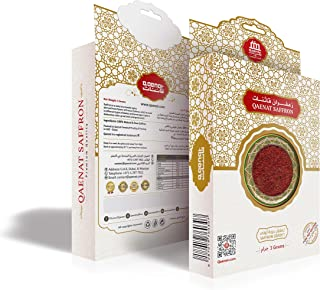Saffron (Grade1, Premium Quality) 3gr