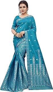 SKiran's Assamese Machine-Weaving Poly Silk Mekhela Chador Saree - Dn6177 Mekhla Sador (Firozi)