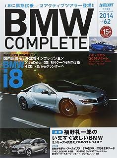 BMW COMPLETE (コンプリート) Vol.62 2014年 12月号 [雑誌]