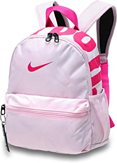 Nike Unisex-Child Backpack, Pink/Laser Fuchsia - NKBA5559