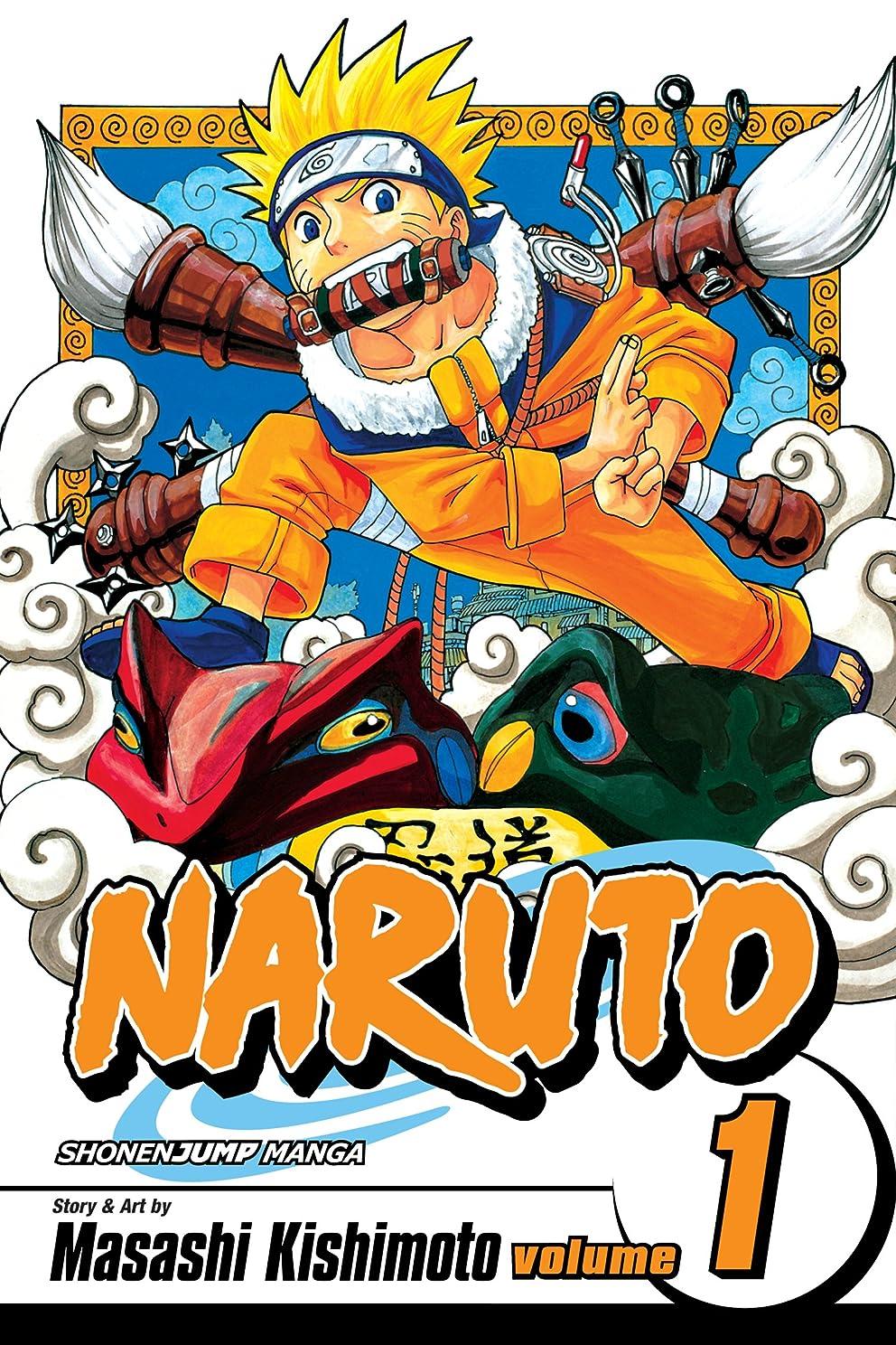 洪水密鷲Naruto, Vol. 1: Uzumaki Naruto (Naruto Graphic Novel) (English Edition)