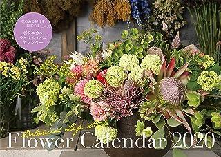 Flower Calendar 2020 Botanical life style (フラワー カレンダー 2020 ボタニカル ライフ スタイル) ([カレンダー])
