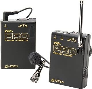 Best azden wireless transmitter Reviews