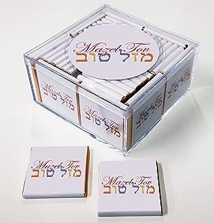 Keepsake Box of Belgian Chocolates for Your Jewish Celebration - Mazel Tov Message in English and Hebrew for Brit Milah, Bar Mitzvah, Births (Design: Mazel Tov)