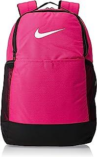 Nike Brasilia Medium Training Backpack