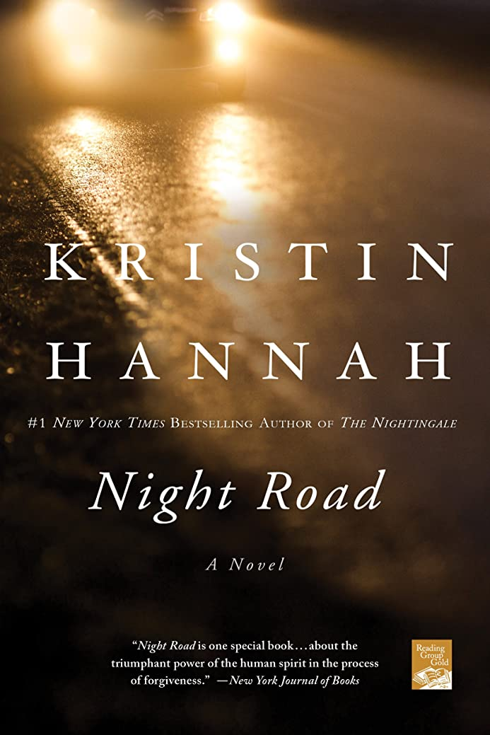 食べる交換やさしいNight Road: A Novel (English Edition)