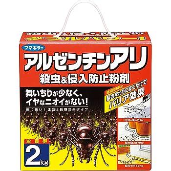フマキラー 蟻 駆除 殺虫剤 アルゼンチンアリ 殺虫&侵入防止粉剤 2kg