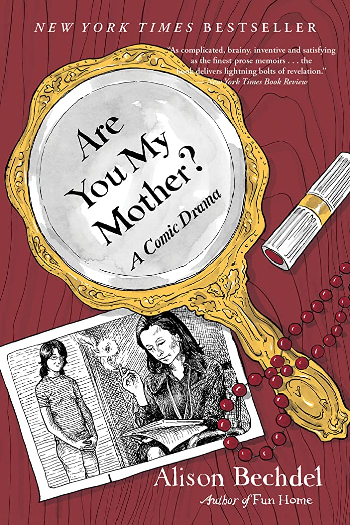 それらひねりリークAre You My Mother?: A Comic Drama (English Edition)