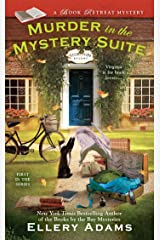 Murder in the Mystery Suite (The Book Retreat Mysteries 1) Kindle Edition