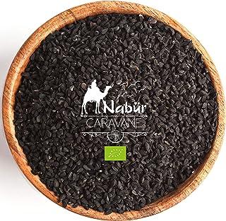 Nabür - Nigella orgánica semillas 200 gr   Comino Negro Organico Gourmet - Infusion, Cocinar, Hornear - Rico en hierro, minerales, vitaminas, antioxidante