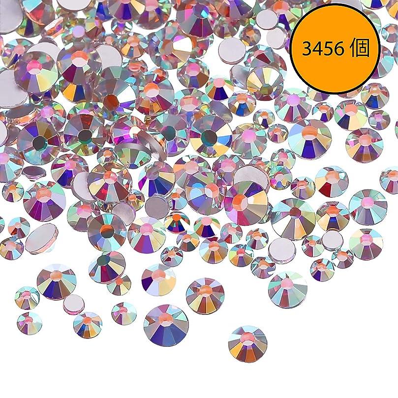 知っているに立ち寄る熟考するホースMojoe 3456個ネイルクリスタルAbネイルアートラインストーンラウンドバックガラスチャーム宝石石、6サイズネイル用装飾化粧服靴(、混合Ss4 5 6 8 10 12)(クリスタルAb)