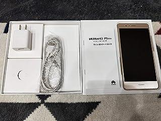 Huawei P9 LITE Premium SIMフリースマートフォン GOLD(ゴールド) 【日本正規代理店品】