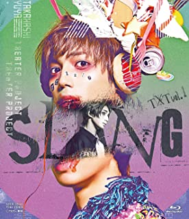 TXT vol.1「SLANG」 [Blu-ray]