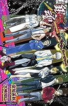 表紙: 銀魂 帰ってきた3年Z組銀八先生フェニックス ファンキーモンキーティーチャーズ 銀魂 3年Z組銀八先生 (ジャンプジェイブックスDIGITAL) | 大崎知仁