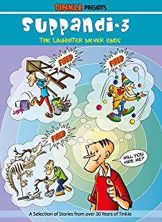 SUPPANDI VOL 3 : TINKLE COLLECTION (SUPPANDI : TINKLE COLLECTION)