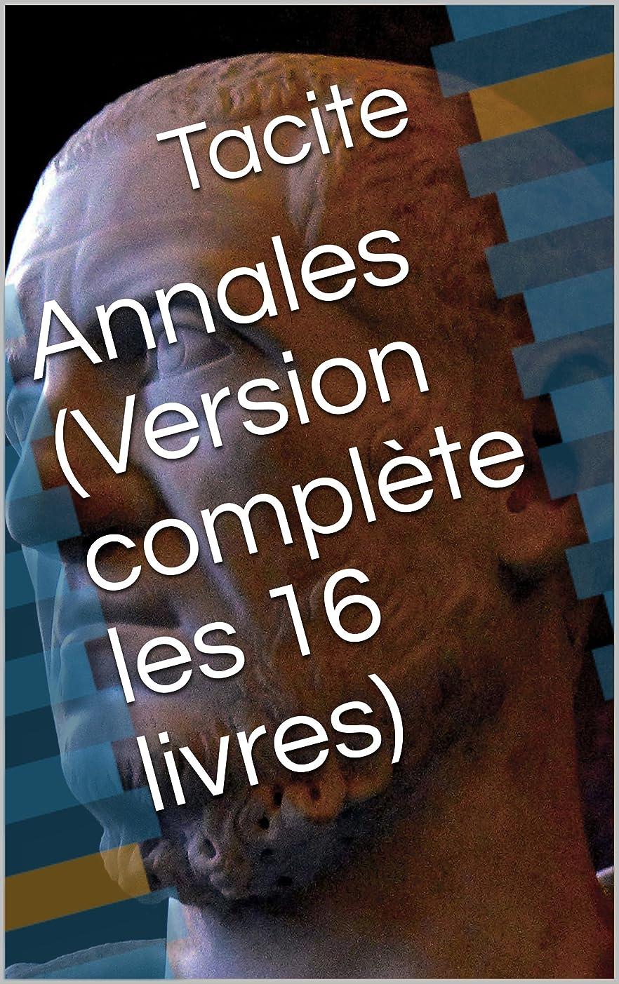 スペイン没頭する散歩に行くAnnales (Version complète les 16 livres) (French Edition)