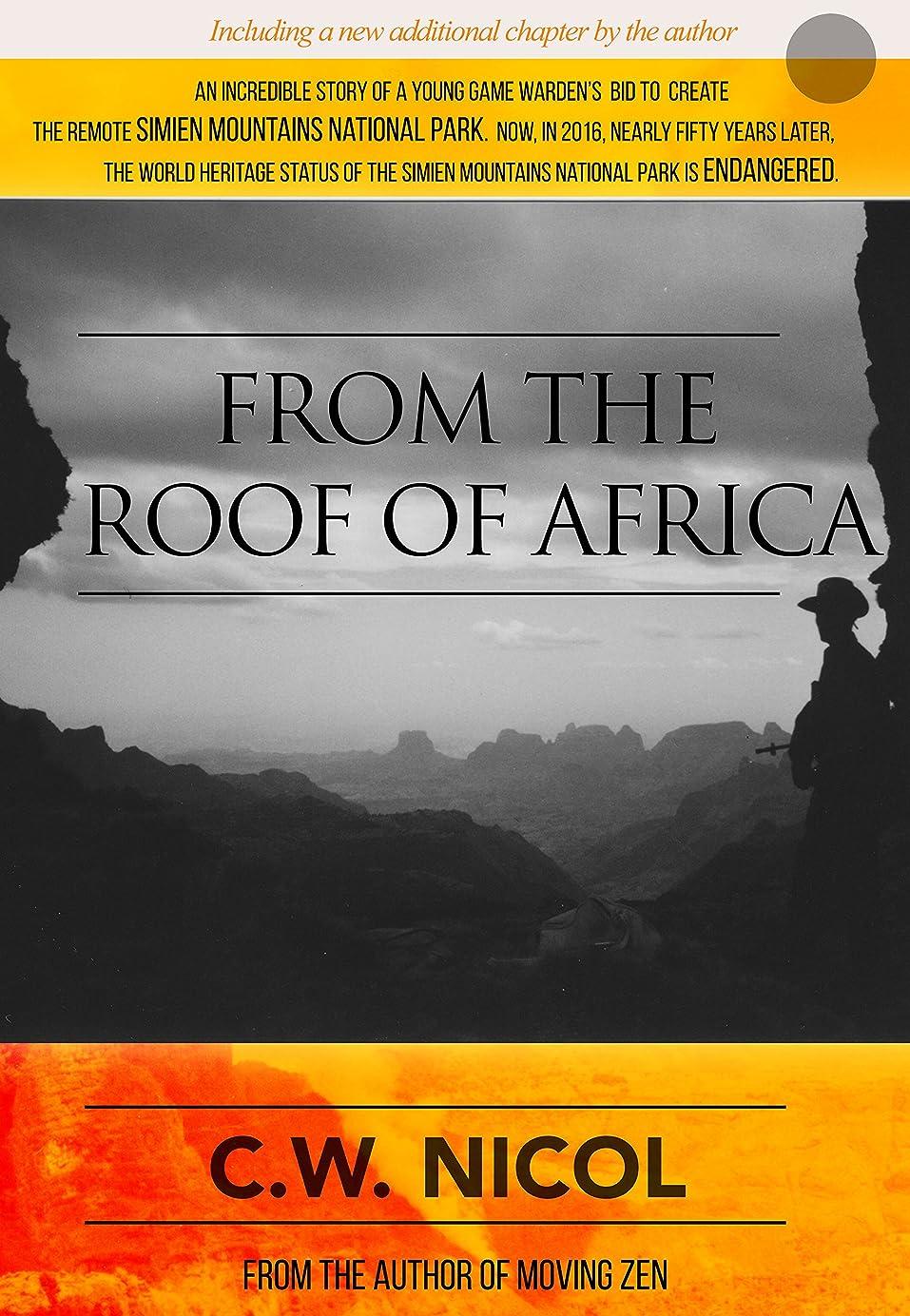 宿題横向き印象的なFrom the Roof of Africa (English Edition)