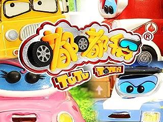 TuTu Town, Season 1